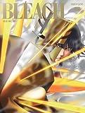 BLEACH 破面・滅亡篇 4(完全生産限定版) [DVD]
