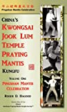 img - for Pingshan Mantis Celebration: Southern Praying Mantis Kung Fu book / textbook / text book