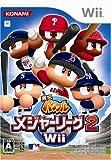 echange, troc Jikkyou Powerful Major League 2 Wii[Import Japonais]