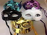 豪華5色セットヴェネチアンベネチアンマスクパーティー仮面仮装舞踏会文化祭学園祭コスプレ