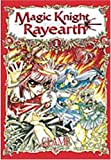 Magic knight rayearth t01 b (French Edition)