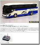 【京商】rcJRバス関東 高速バス(日野セレガ)ラジコンバス