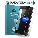 KlearLook Iphone 7 plus 「高コスパな3D曲面フルカバー」「柔らかい枠で耐久性があり」3D曲面全面保護ガラスフィルム 液晶保護 割れず枠 3D Touch対応 3Dラウンドエッジ加工 耐衝撃 (1+1 3Dフルカバー液晶面保護ガラスフィルム1枚+指紋防止背面1枚 ) (Iphone 7 plus, ブラック)