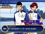 echange, troc The Prince Of Tennis: Smash Hit! (Import Jap)