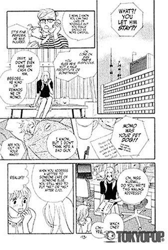 Tramps Like Us vol.1 (Tramps Like Us (Graphic Novels))Yayoi Ogawa