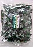 激辛のりわさび 200g×2袋 【和菓子 茶菓子 おかき 海苔巻きあられ のりせんべい】