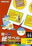 KOKUYO インクジェットプリンタ用紙ラベル(貼ってはがせるタイプ) A4 10枚 KJ-2410