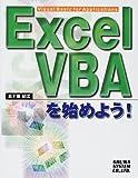 Excel VBA���n�߂悤!