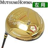 左用モデル MUTSUMI HONMA ムツミ ホンマ 本間 MH488X ドライバー 10.5度(SR) 高反発/非公認/大型488ccモデル