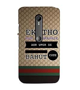 EPICCASE cute quotes Mobile Back Case Cover For Moto G Turbo (Designer Case)