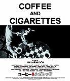 コーヒー&シガレッツ [Blu-ray]