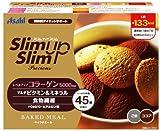 スリムアップスリム プレシャス ベイクドミール(3食分:ココア・ごま各3袋入り、1袋約133kcal)