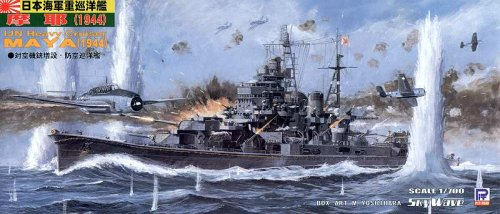 Skywave 1/700 IJN Heavy Cruiser Maya Class Takao 1944 Model Kit