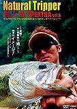 釣りビジョン(Tsuri Vision) 村上晴彦 NATURAL TRIPER EXTRA vol.3