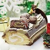 【2009限定クリスマスケーキ】贅沢に栗を使った栗~むと、チョコクリームの組み合わせが絶妙!見た目も豪華な【箱入】ブッシュ・ド・ノエル1本入!栗きんとんと和スイーツの新杵堂(SHINKINEDO)