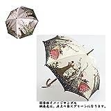montblanc/モンブランヤマグチ ほぐし織り フラワーガール 長傘 白×グリーン