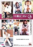 卒業裏パーティー 4hour special [DVD]