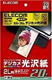 ELECOM キヤノンインクジェット用デジカメ光沢紙(127×178MM) 20枚入り EJK-CG2L20