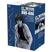 太陽にほえろ! ジーパン刑事編I DVD-BOX