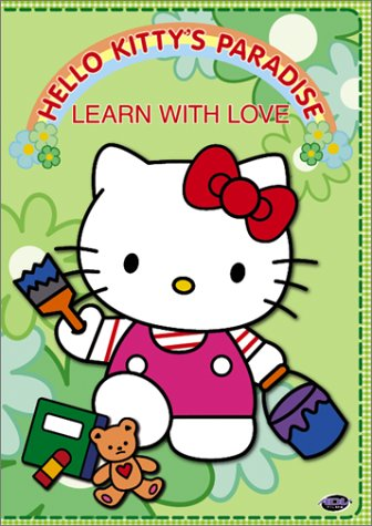 Hello Kitty's Paradise 4 [DVD] [2003] [Region 1] [US Import] [NTSC]