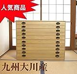 大川産の桐たんす 宇造り 砥の粉仕上げ  十段タイプ 【粗品進呈】スマホ用タッチペン付