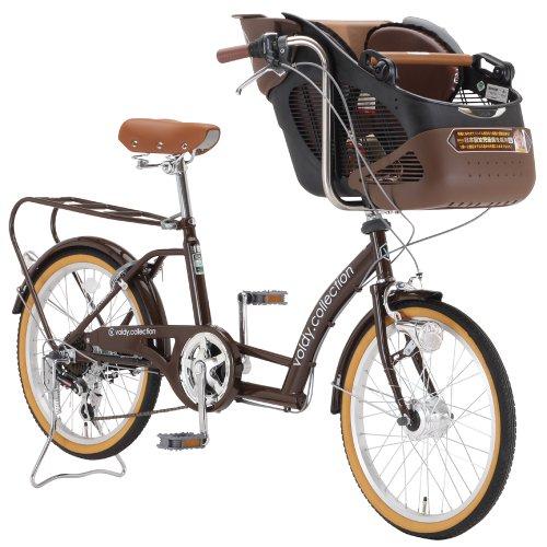 voldy.collection BAAマーク付き子供乗せ自転車 20インチ [OGK前用チャイルドシートHBC-005DXセット] シマノ6段変速 LEDオートライト くるピタ 3人乗り対応 VO-KDL206HD-BAA(車体ブラウン/前子乗せブラック×ブラウン)