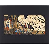 The Witch Takiyashi (Mounted Print)||EVAEX