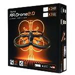 パロット エイアール ドローン 2.0 パワーエディション 【Amazon.co.jp限定】 (「HDバッテリー」×2本、「カラープロペラ」×3色同梱) 【日本正規品】