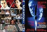 ダブル・ジョパディー [DVD]