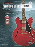 Mark Dziuba Mark Dziuba's Serious Blues -- Expanding Grooves: Get Your Fingers to Play What's in Your Head (Book & DVD)