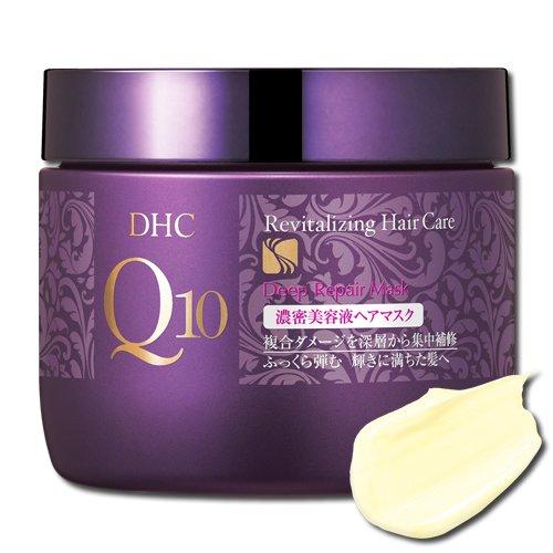 DHC Q10濃密美容液ヘアマスク