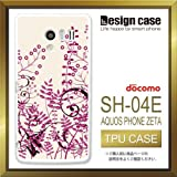 SH-04Eケース SH-04Eカバー SH-04E専用ケース TPUケース/AQUOS PHONE EX SH-04E /1075_唐草(花_カワイイ)