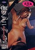 U&K/THE・クンニ(1) [DVD]