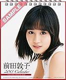 前田敦子 2013卓上カレンダー