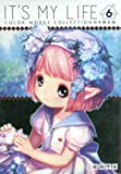 IT'S MY LIFE 6 カラーワークスコレクション限定版 (裏少年サンデーコミックス)