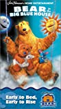 Bear in the Big Blue House - Early to Bed, Early to Rise [VHS]