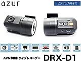 azur �h���C�u���R�[�_�[ FHD 1080P 300���摜�� G�Z���T�[���� �R���p�N�g �펞�^�� DRX-D1 [���s�A��i]