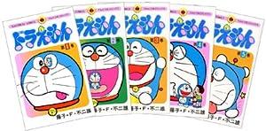 ドラえもん 全45巻 (てんとう虫コミックス)