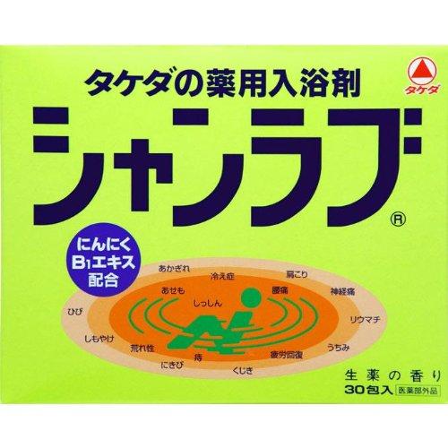 シャンラブ 生薬の香り 30g×30包