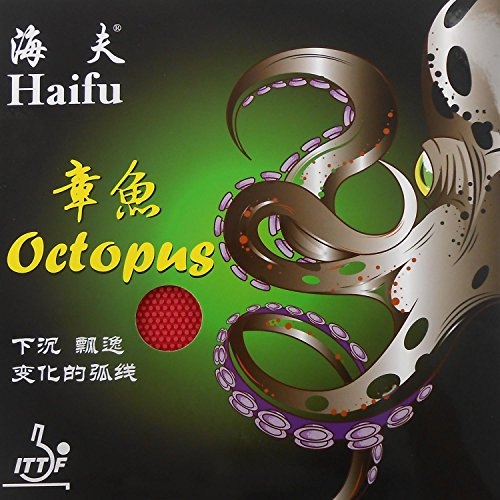 Haifu Octopus Long Pips-Out Table Tennis (Ping Pong) Rubber Without Sponge (Topsheet, OX) (Red)