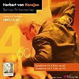 カラヤン & ベルリン・フィル ライヴ・イン・東京1977 ベートーヴェン交響曲全集 IV [ライヴ/ステレオ初出] [日本語解説付]