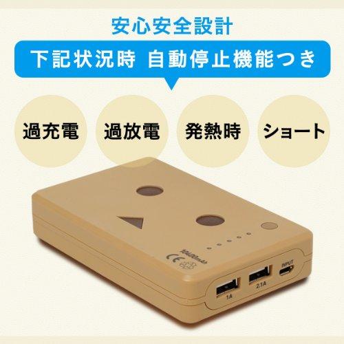 cheero Power Plus 10400mAh DANBOARD Version 大容量 モバイルバッテリー [ 高品質Sanyo/Panasonic電池搭載 ]  iPhone 6 6Plus 5s 5c 5 / iPad / Android / Xperia / Galaxy / 各種スマホ / タブレット / ゲーム機 / Wi-Fiルータ 等 急速充電 対応