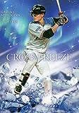 BBM2016/1st ■CROSS FREEZE カード■CF05/西川遥輝/日本ハム ≪ベースボールカード≫
