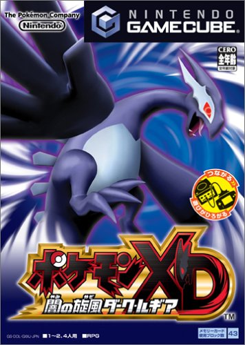 Pokemon XD: Gale of Darkness [Japan Import] (Gamecube Pokemon Console compare prices)