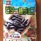【元祖浪花屋のビター柿チョコ85g】
