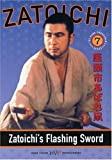 Zatoichi the Blind Swordsman, Vol. 7 - Zatoichi's Flashing Sword