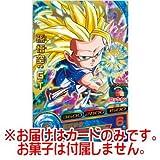 ドラゴンボール ヒーローズ カードグミ13 [JPBC3-05.孫悟空:GT(レアカード)](単品)
