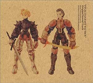 Final Fantasy Tactics (Original Soundtrack)