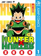 HUNTER×HUNTER 1: No.1 (ジャンプコミックスDIGITAL)