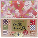 Washi Origami - 360 Sheet Assortment